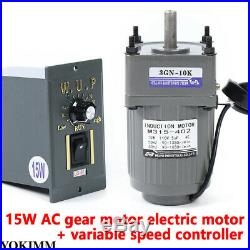 15W 110V gear motor electric variable speed controller 110 125RPM single-phase