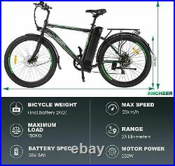 26 Electric Cruiser Bike withRemovable 10AH Battery Adults City Ebike & 6 Speed