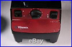 VITAMIX GC VM0103D Variable Speed Blender 68oz Wet Container Super 5200 Vita Mix