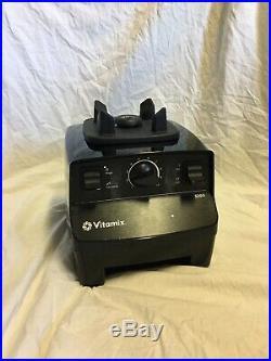 Vitamix 5200 Variable Speed Blender Black NEW IN BOX