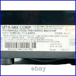 Vitamix 5200 Variable Speed Blender Motor Base with 48 oz Pitcher Model VM0103